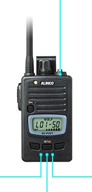 アルインコ トランシーバー DJ-P221