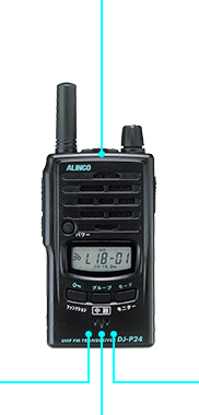 アルインコ トランシーバー DJ-P24