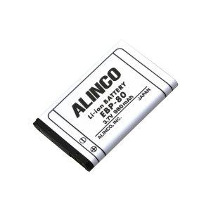 画像1: アルインコ リチウムイオンバッテリーパック EBP-80
