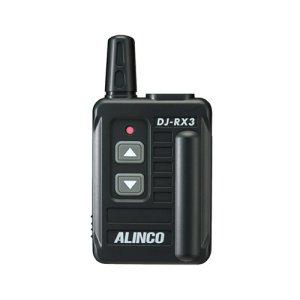 画像1: アルインコ トランシーバー用受信機 DJ-RX3