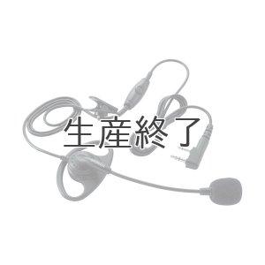 画像1: ケンウッド ヘッドセット(耳かけタイプ) KHS-29F