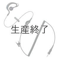 ワーキー 耳掛け付きストレートイヤホンマイク(SC・Y)