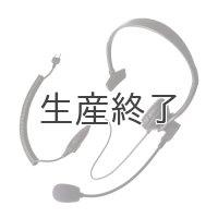 TORA屋オリジナル スピーカーヘッドセット(S)