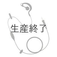 TORA屋オリジナル クリップレスイヤホンマイク(SC・Y)