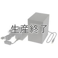 トランシーバー用アンプ内蔵スピーカー