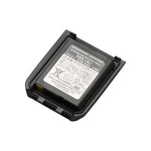 画像1: スタンダードホライゾン リチウムイオン電池パック SBR-18LI